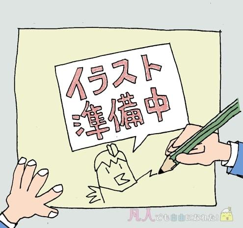 イラストを描いている著者のikki
