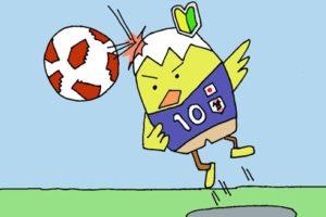 サッカー日本代表になってシュートを決めるぴよ子
