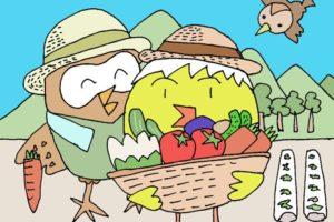 田舎暮らしで畑仕事をしているぴよ子