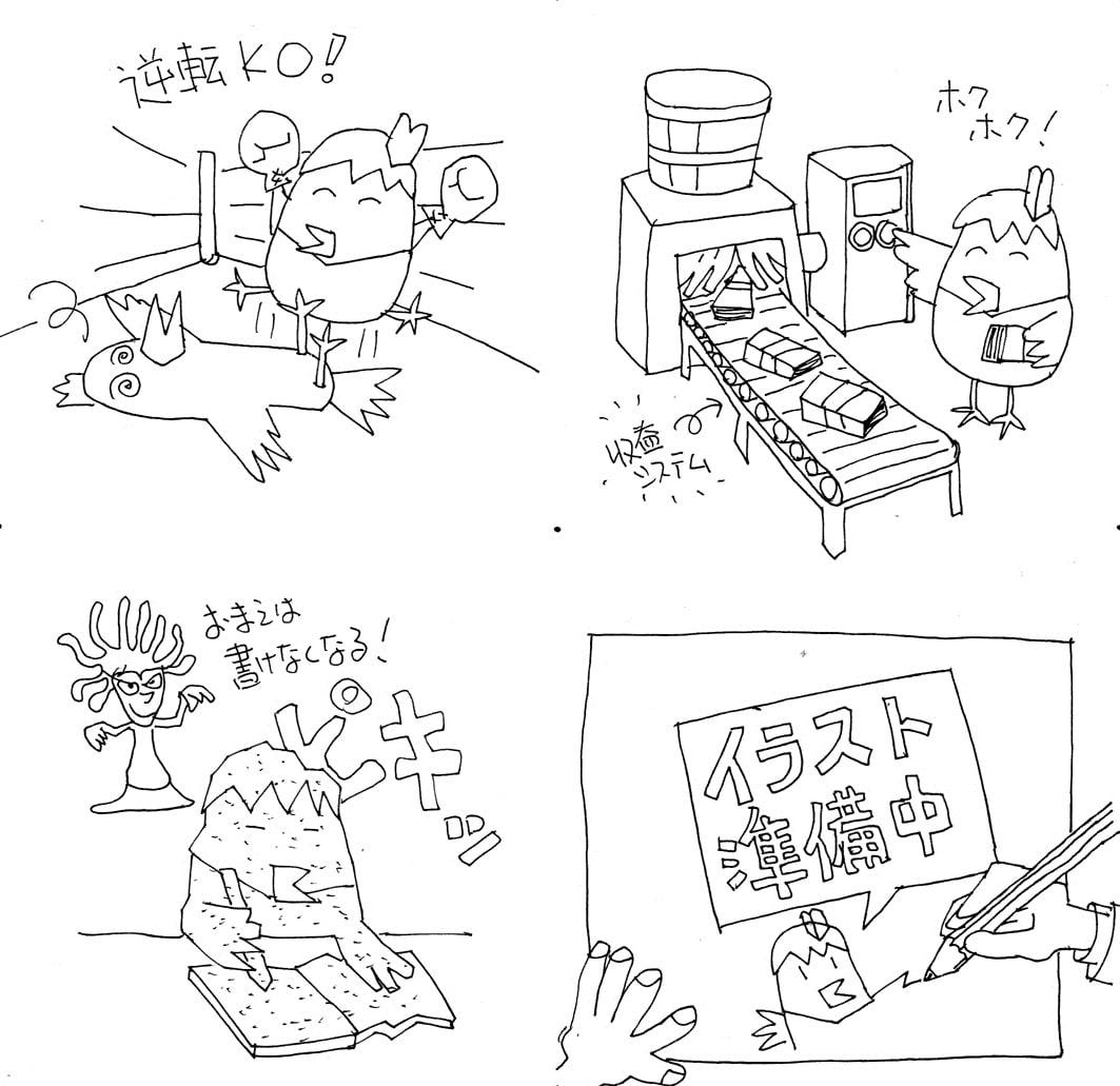 ikkiのイラストの描く手順2