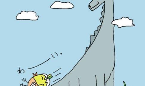 ロングテールの滑り台を楽しむぴよ子