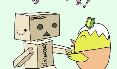 amazonのダンボー君と握手するぴよ子