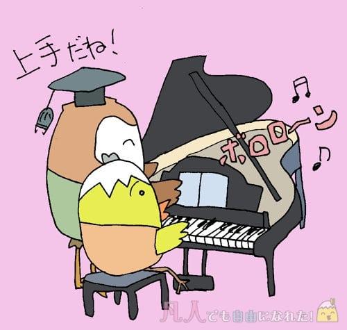 初心者にピアノを教えるふく先生